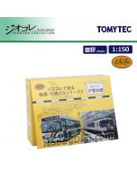 TOMYTEC Diorama Collection 1:150 模型車 - Conversion Substitution Bus Series 3 - Thank You Yubari Branch Line