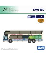 TOMYTEC Diorama Collection 1:150 模型車 - 三菱Fuso Aero King Collection 關東自動車Tochinoki-Go