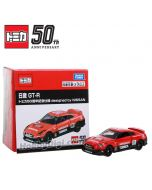 Tomica 50th Anniversary Limited Diecast Model Car - Nissan GT-R