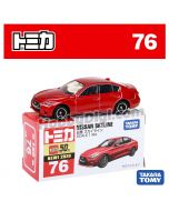[2020新車貼] Tomica 合金車 No76 - Nissan Skyline