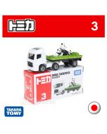 Tomica Diecast Model Car No3 - Animal Transportation Car