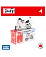 Tomica Diecast Model Car No4 - Honda VFR800 Police Bike