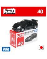 Tomica Diecast Model Car No40 - Nissan Fairlady Z