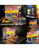 J.Diorama 模型車場景套裝 - J's Racing Garage Accessory version 配件版本