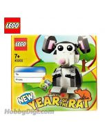 LEGO 節日限定40355: Year of the Rat