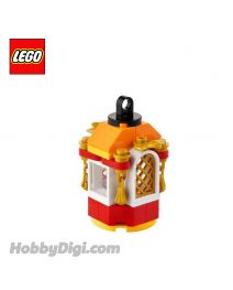LEGO Exclusive 6349571 : Chinese New Year 2021 lantern