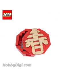 LEGO Seasonal 6317942 : Chinese New Year Candy Display Box