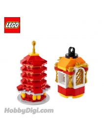 LEGO Seasonal 6349570 & 6349571 : Chinese New Year 2021 lantern and Pagoda