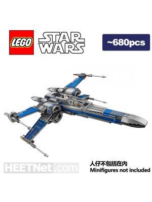 LEGO Loose Machine Star Wars: Resistance X-Wing Fighter