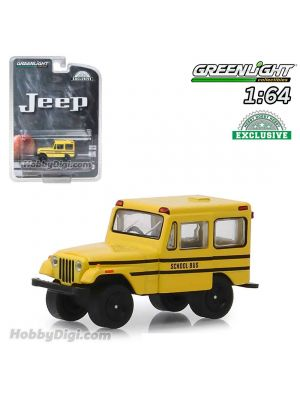 Greenlight 1:64 合金車 - 1974 Jeep DJ-5 School Bus (Hobby Exclusive)