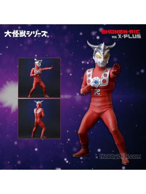 [JP Ver.] X-Plus Ultraman Daikaiju Series PVC Statue: Ultraman Leo Ver.2 (General Distribution Ver.)