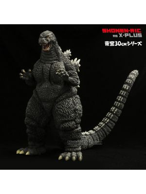 [JP Ver.] X-Plus Toho 30cm series PVC Statue:  Godzilla (1993) (General Distribution Ver.)