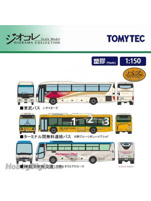 TOMYTEC Diorama Collection 1:150 Model Car - Tokyo International Airport (HND) Bus Set B Set of 3