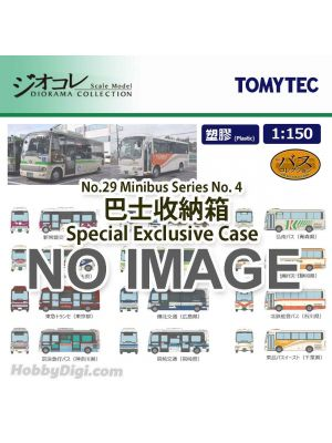 TOMYTEC Diorama Collection 1:150 Model Car -  No.29 Minibus Series No.4 Special Case