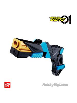 Bandai DX Attache Shotgun