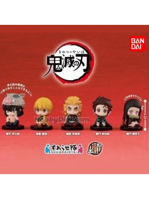 Bandai Gacha - Demon Slayer: Kimetsu No Yaiba! Suwarasetai 1 (Set of 5)