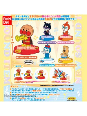 Bandai Gacha - Anpanman Music Figures (Set of 5)