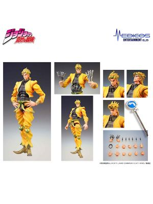 Medicos PVC Action Figure - Super Action Statue Dio Brando