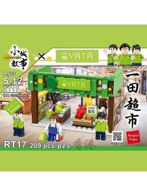 City Story Bricks RT17: Yata Supermarket