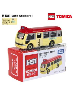 Tomica Diecast Model Car - Toyota Coaster Hong Kong Minibus Red (New Package)