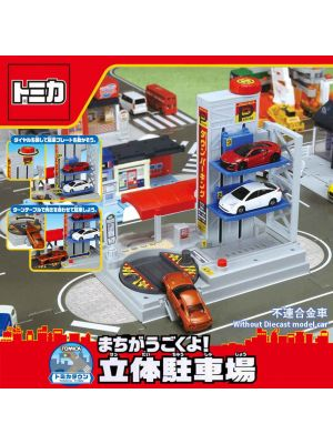 Tomica World Tomica Town 城鎮系列 - 多層停車場