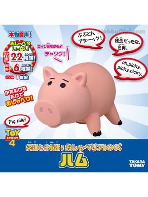 Takara Tomy Toy Story 4 Figure - English and Japanese! Talking Friends Hamm