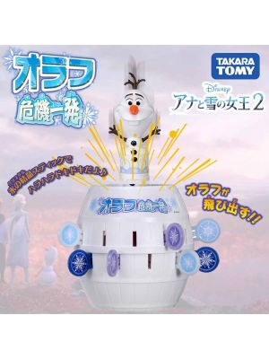 Takara Tomy Disney Game - Frozen 2 Pop UP Pirates Olaf