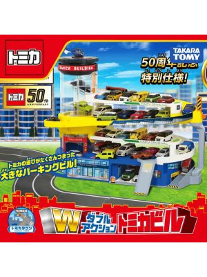 Tomica Town 城鎮系列 - Double Action Tomica Building 50th Anniversary (不連車)