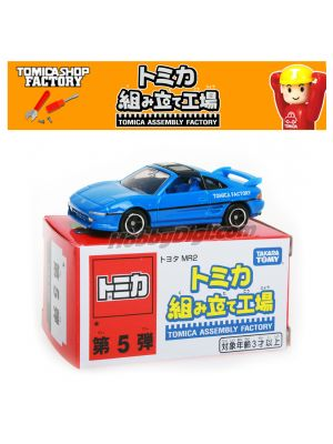 Tomica Assembly Factory Exclusive Diecast 5th - Toyota MR2 Blue X Black