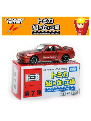 Tomica Assembly Factory Exclusive Diecast 7th - Nissan Skyline GT-R (BNR32) Red X Black