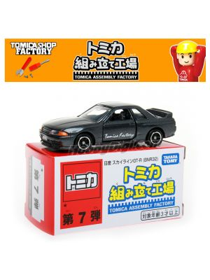Tomica Assembly Factory Exclusive Diecast 7th - Nissan Skyline GT-R (BNR32) Black X Black
