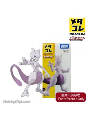 Metacolle Pokemon Metal Figure - Mewtwo