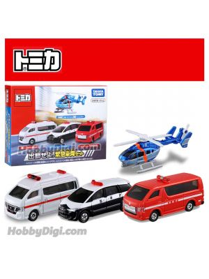 Tomica 套裝合金車 - Dispatch! Emergency Vehicle 套裝