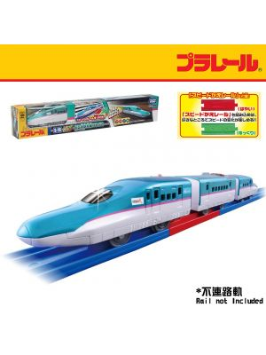Plarail Train Series - S16 High Speed Hayabusa