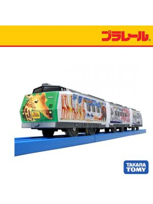 Plarail Train Series - S-13 Asahiyama Zoo