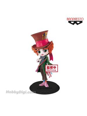 Banpresto Q posket Disney Characters Figure - Mad Hatter (Special Color)