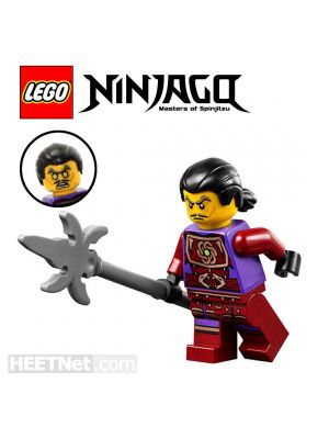 LEGO Loose Minifigure Ninjago: Clouse