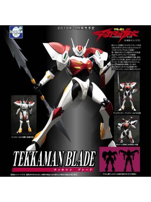 Evolution Toy Collection Size 可動模型: 宇宙騎士 TEKKAMAN BLADE