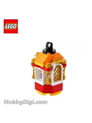 LEGO Seasonal 6349571 : Chinese New Year 2021 lantern