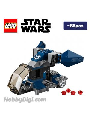 LEGO Loose Machine Star Wars: Imperial Dropship