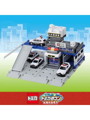 Tomica Town - Build City Police Station