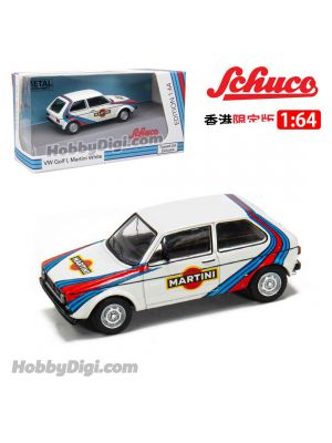 Schuco 1:64 香港限定版 合金車 - VW Golf I (Martini White)
