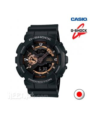 Casio G-Shock GA-110RG-1A 手錶
