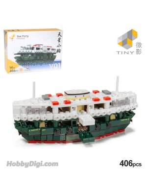 Tiny Block Diorama Series - V01 Star Ferry (406pcs)