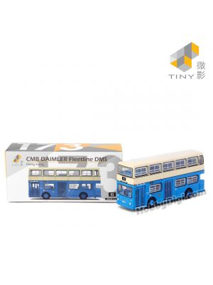 Tiny City 1:110 Diecast Model Car 173 - CMB DAIMLER Fleetline DMS (61)