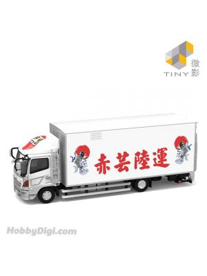 Tiny City 1:76 Diecast Model Car 156 - HINO 500 Box Lorry 10-tonne Red Yun Land Transport