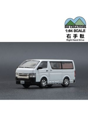 BM Creations Junior 1:64 Diecast Model Car - Toyota 2016 Hiace, White (Right Hand Drive)