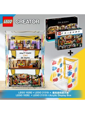 LEGO Creator Expert 10292 : The Friends Apartments 美劇《F.R.I.E.N.D.S》+ LEGO Ideas 21319: Central Perk + 專用透明展示盒