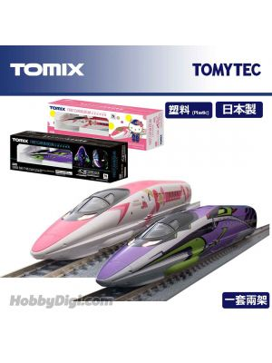 TOMYTEC TOMIX 列車模型 - FIRST CAR MUSEUM JR 500-7000系列三洋新幹線 (Hello Kitty新幹線) & JR 500-7000系山陽新幹線 (500 TYPE EVA) 一套兩架