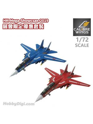 Calibre Wings 1:72 合金模型飛機 - F-14 Max Type & Milia Type 一套兩架